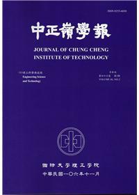 中正嶺學報46卷2期(106/12)