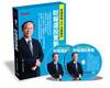 財報選股實戰DVD-財報新制IFRS完整解析(拆封不退)