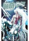 MAGI魔奇少年(18)最終章