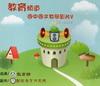 教育頻道-國中國文教學影片5 [DVD]