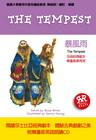 一生必學的英文閱讀:暴風雨(附朗讀CD)