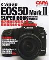 CANON EOS5D MAPK II數位單眼相機完全解析