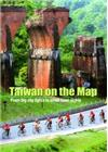 Taiwan on the Map: From big city lights to small town sights(十大觀光小城)