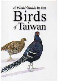 A Field Guide to the Birds of Taiwan(臺灣野鳥手繪圖鑑英文版)