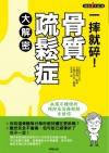 工作研究/5E