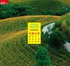 美麗台灣 Taiwan Beautiful All Seasons:讓我們ㄧ齊把台灣推向美麗