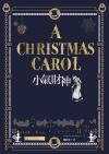 小氣財神 A Christmas Carol【原著雙語彩圖本】(25K彩色)(二版)