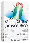 犯罪手法系列03:法醫昆蟲學:案發現場的蠅蛆、蒼蠅與甲蟲……沉默的目擊者如何成為破案證據
