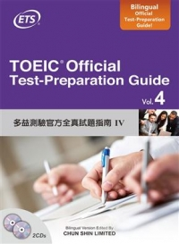 TOEIC OFFICIAL TEST-PREPARATION GUIDE 4