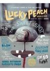 Lucky Peach飲食生活誌:Issue 2 甜蜜點